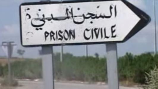 Photo d'illustration : Prison Tunisie
