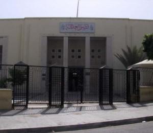 Tribunal Sousse