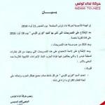 Nidaa Tounes dément les déclarations de Faouzi Elloumi et confirme le gel de son adhésion
