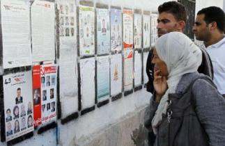 Elections Tunisie