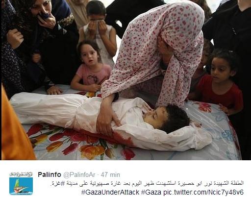 Gaza 20-08-2014 (credit - Palinfo)