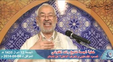 Rached Ghonnouchi a la mosquée