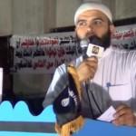 Seif Eddine Rais poursuivi en justice pour cinq autres affaires