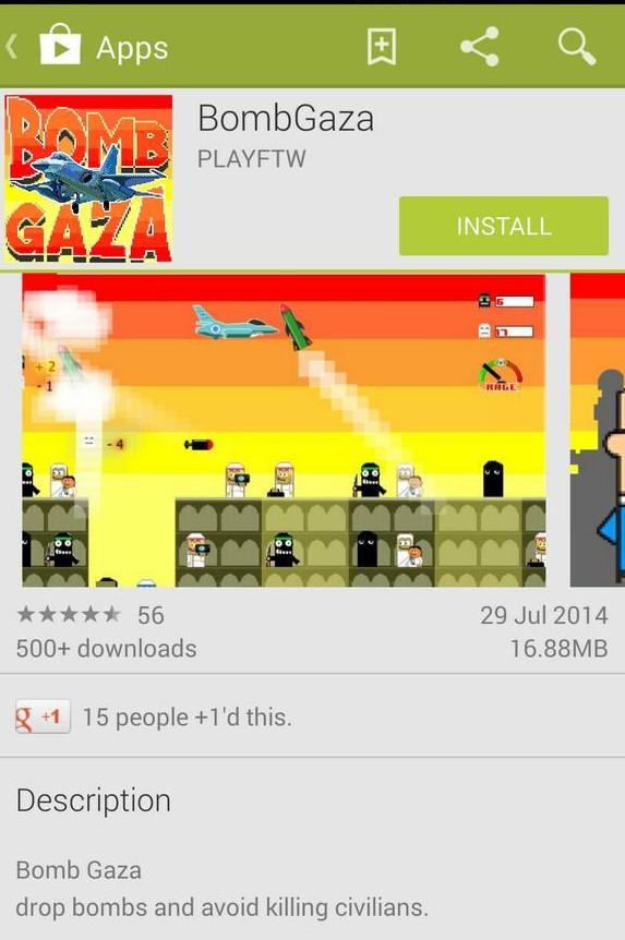 bomb gaza 2