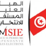 Élection présidentielle : La liste des 27 candidats retenus par l'Isie