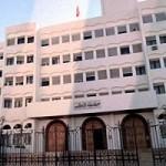 Une première dans l'histoire de la justice tunisienne: Le 1er Président de la Cour de cassation élu par vote secret