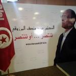 Moncef Marzouki financera sa campagne électorale en vendant son nouveau livre