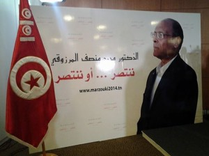 moncef marzouki candidat