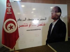 moncef marzouki candidat