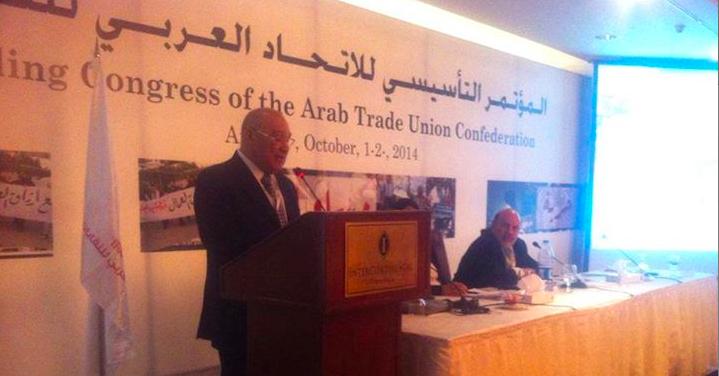 Abdessalem Jrad, ex SG de l'UGTT
