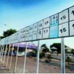 ikhtiartounes.org : Un site pour aider les Tunisiens à choisir leur candidat aux élections de 2014