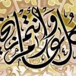 Jour férié en Tunisie : Le nouvel an de l'Hégire 1er Muharram 1436 sera le 24 ou le 25 octobre