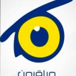 Mourakiboun :