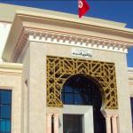 Ministère des Affaires religieuses