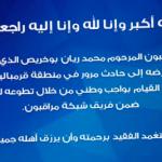 Live blogging des élections législatives en Tunisie ce dimanche 26 octobre 2014