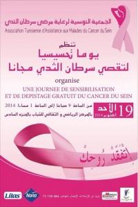 cancer du sein dépistage