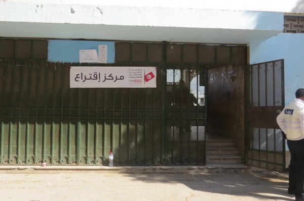 l gislatives en tunisie amende de 1000 dt pour les retards d ouverture des bureaux de vote. Black Bedroom Furniture Sets. Home Design Ideas