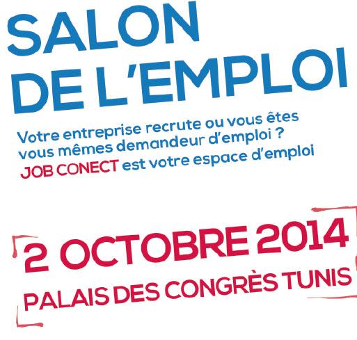 Plus de 1 300 offres d 39 emploi au job conect 2014 actualit et news tunisie - Salon de l emploi palais des congres ...