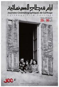 JCC 2014 affiche