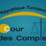 Financement des campagnes électorales des législatives : Les documents exigés par la Cour des comptes