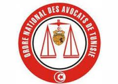 ordre avocats tunisie