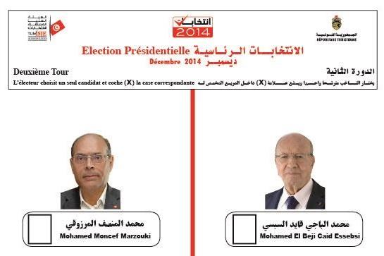 Bulletin de vote 2e tour presidentielle (photo ISIE)