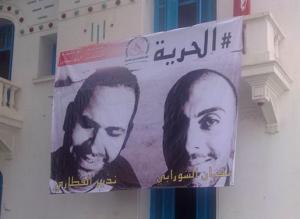 Sofiane Chourabi et Nadhir Ktari. SNJT Tunis