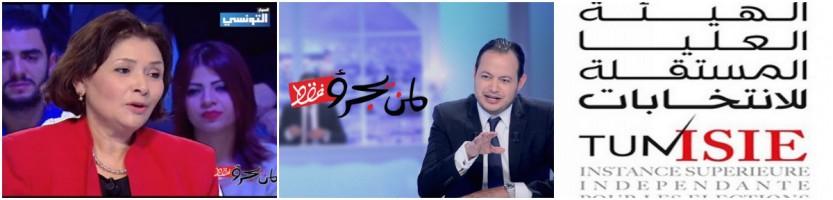 Emission Samir El Weffi