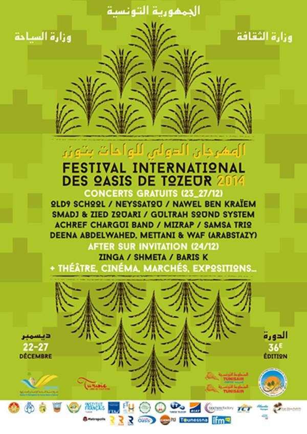 festival international oasis tozeur