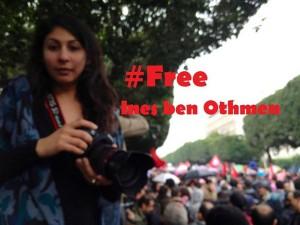free ines ben othman