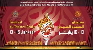 Festival du théâtre arabe