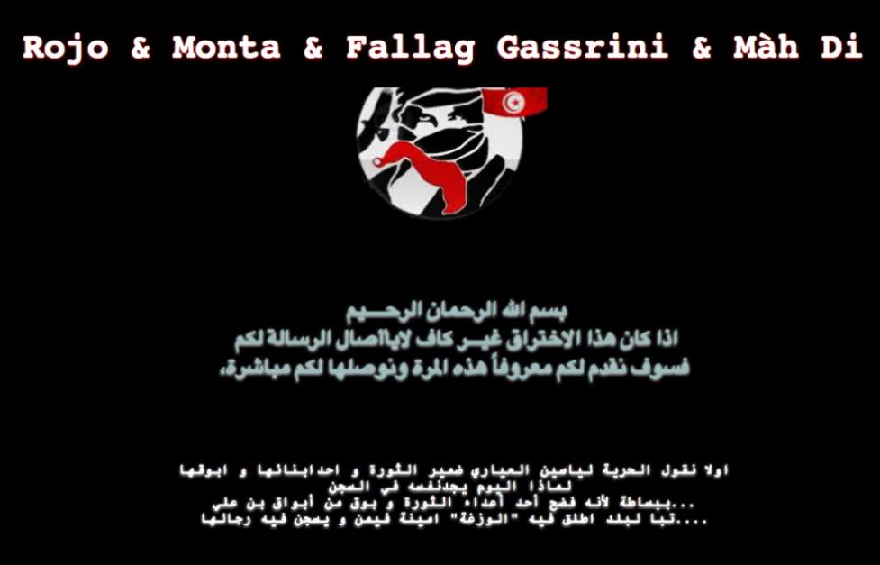 Msg Fallagea