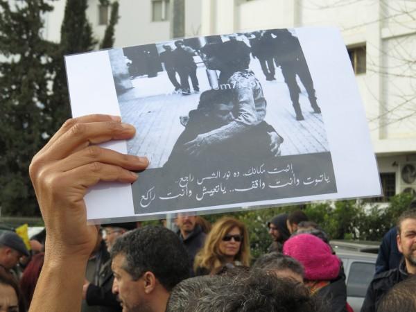 Manifestants devant l'ambassade d'Egypte à Tunis Mohamed Ali Sghaier | WEBDO.tn