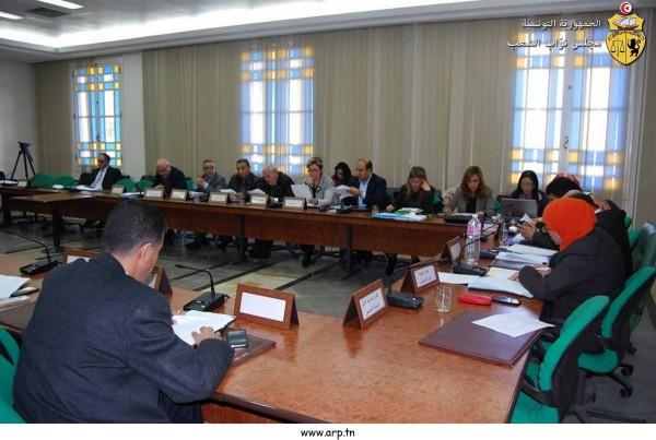 Tunis formation du bureau de l assemblée des représentants du peuple