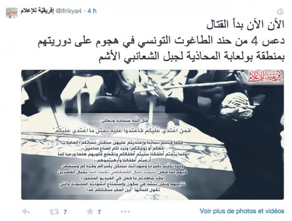Oqba Ibn Nafaa 18 fev 2015