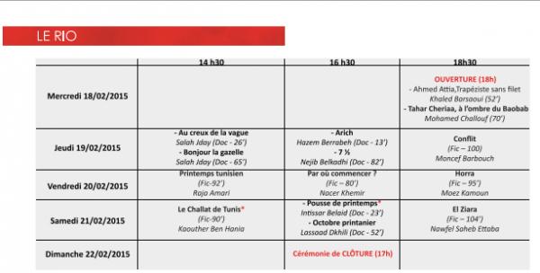 Programme au Cinéma Le Rio