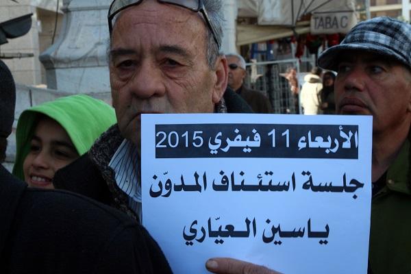 Yassine Ayari 07-02-2015 - photos Khaled Nasraoui (3)