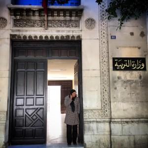 Ministère de l'éducation nationale à Tunis
