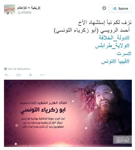 Ahmed Rouissi capture d ecran