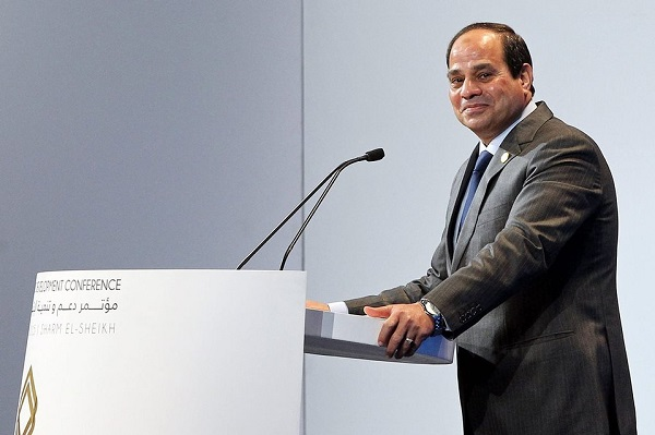 Egypt's Sisi Closes Economic Conference With Call for Further Investment - WSJ