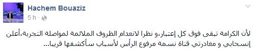 Post hachem Bouaziz