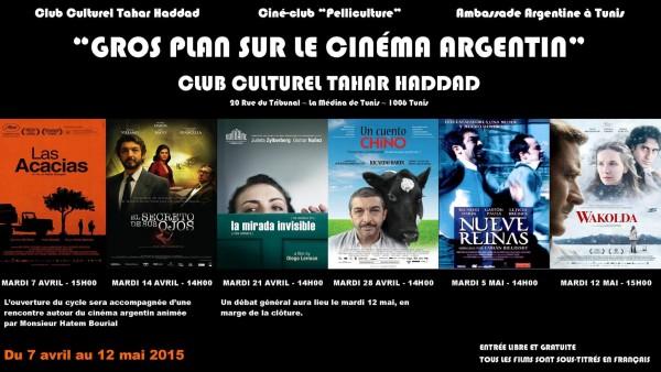 Gros plan sur le cinéma argentin au centre culturel Tahar Haddad