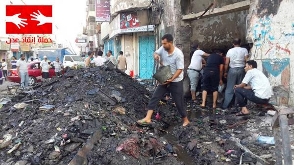 Photo de Aden au Yemen. 5 avril 2015