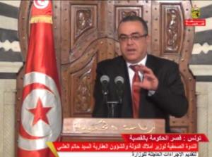 Hatem Euchi, ministre des domaines de l'Etat et des affaires foncières