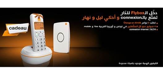 téléphone illimité orange