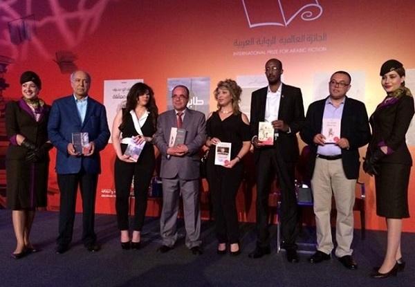Récompense prix booker 2015