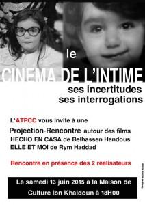Le Cinéma de l'intime