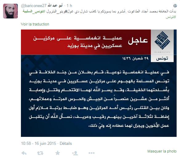 L'Etat islamique revendique l'attaque terroriste à Sidi Ali Ben Aoun