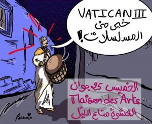 Lancement de la BD Vatican III à la maison des arts
