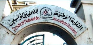 Syndicat National des Journalistes Tunisiens (SNJT)
